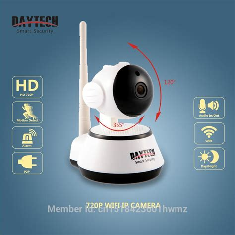 mobile network security daytech wifi ip vision motion detect p2p wifi