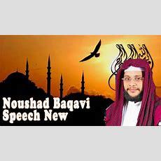 Noushad Baqavi New Speech 2014 Youtube