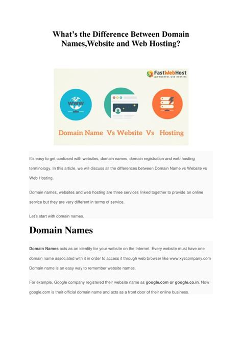 ppt whats the difference between domain names website and web hosting powerpoint presentation