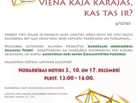 Ziemassvētku puzuru veidošana Tornī(ARHĪVS) :: Atputasbazes.lv
