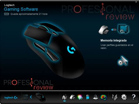 Once the software is downloaded and installed, this is what you are presented with first. Logitech G403 Review en Español (Análisis completo)