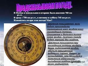 Российский медицинский журнал гипертония