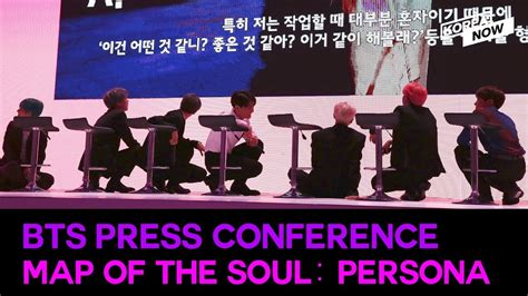 english  full ver bts press conference map