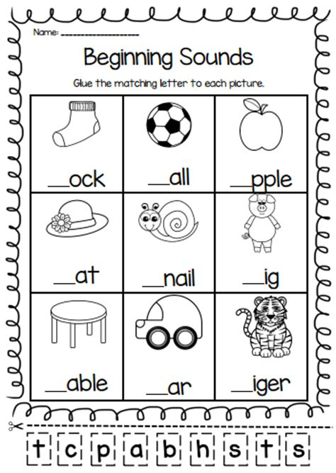 beginning sounds printable worksheet pack pre k