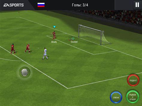 fifa mobile soccer for nokia lumia 520 2018 free for windows phone smartphones