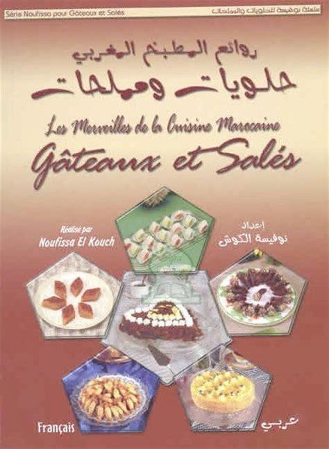cuisine marocaine gateaux choumicha halawiyat 2014 holidays oo