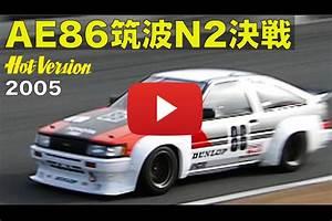 Modified Toyota AE86 | Fast Car