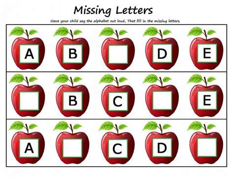 alphabet letter worksheets  kindergarten  activity