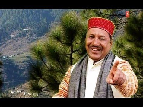Mulmul Ke Ko Hesni Che (geet Ganga 32 Non Stop