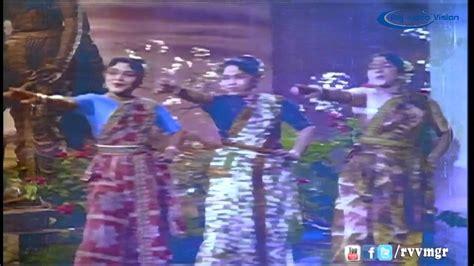 Enga Veetu Pillai Full Movie Part 1 Youtube