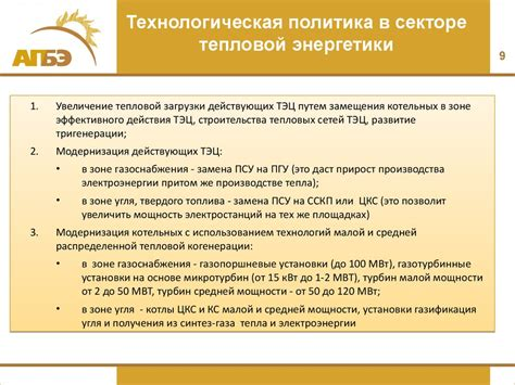 Введение становление и развитие электроэнергетики. электроэнергетика россии и снг