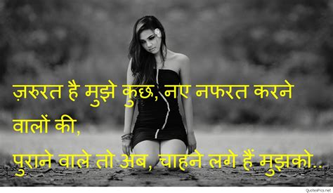 hindi sad shayari sayings quotes     hd