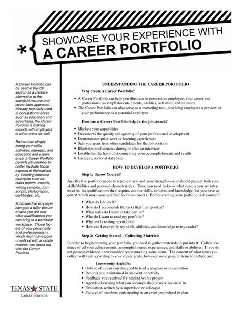 sample  portfolio outline career portfolio handout