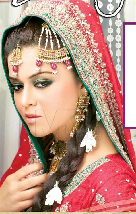 bridel girls photo