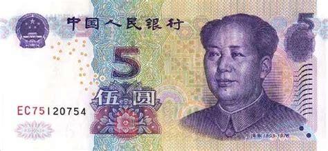 chinese yuan cny definition mypivots