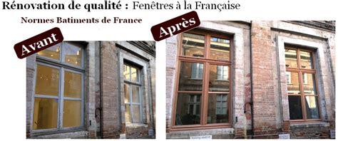 renovation fenetre bois renovation fenetre bois vitrage porte fenetre aluminium dthomas