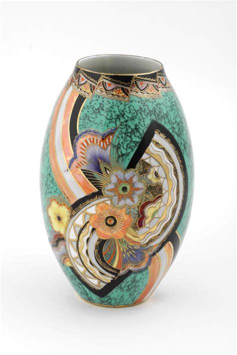 Carlton Ware Vase carlton ware rainbow fan vase the design gallery
