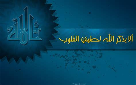 dans ma cuisine ramadan moubarak said mariage franco marocain