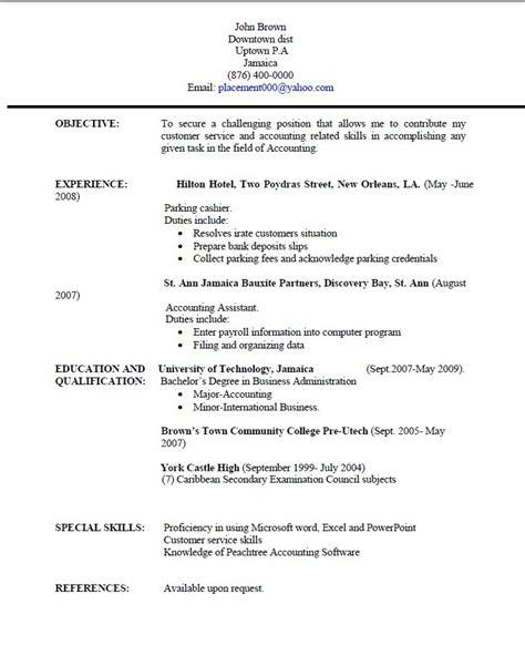 optometric technician resume samples