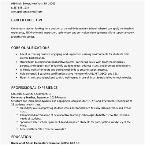 Write Objective For Resume by Resume Objective Exles And Writing Tips