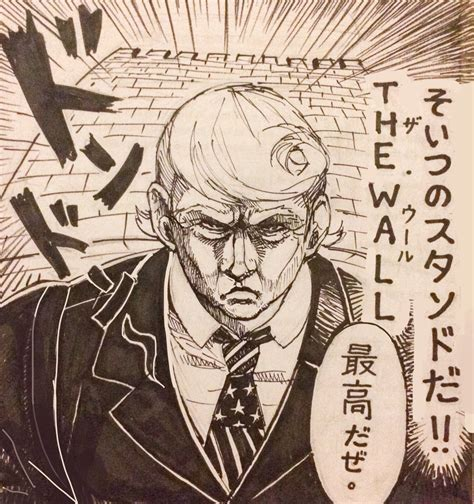 trump donald anime bizarre adventure fandom daffy