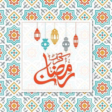 pin  nathalia reinawati   ramadan crafts