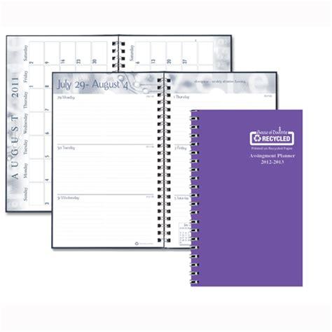 hodrtg purple vibrant vinyl cover academic planner hodrtg