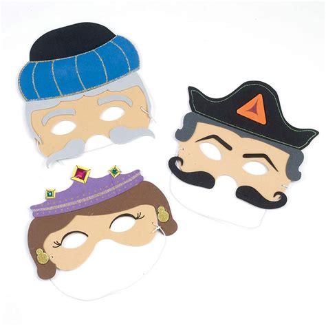 set   purim masks