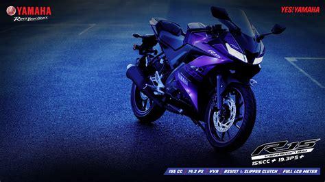 Yamaha Yzf-r15 V3.0 Price Inr 1,25,000