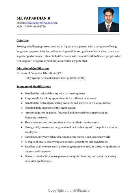View Resume Format by Simple Sales Executive Resume Brilliant Sales Executive