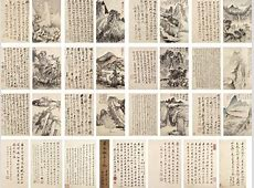 Christe's Fine Chinese Classical Paintings & Calligraphy