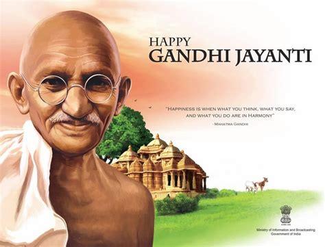 gandhi jayanti 2nd october best speech in for