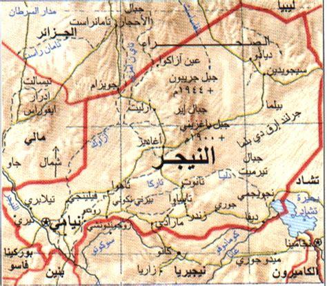 Al Moqatel - النيجر Niger (جمهورية النيجر Republic of Niger)