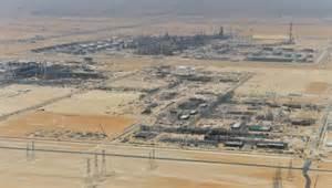 Sadara Chemical Company | Saudi Aramco Careers