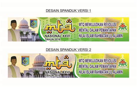 desain spanduk  baliho mtq kabupaten lombok barat