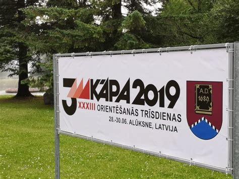 KĀPA 2019 - SPRINTA REZULTĀTI - Alūksnes Horizonts