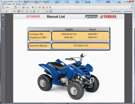 Yfm80 Wiring Diagram by Yamaha Yfm80w Service Manual Manuel Reparation