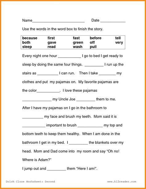 st grade reading comprehension worksheets pictures