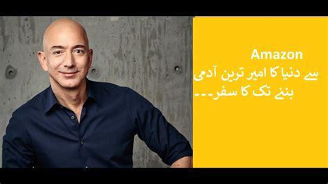 Jeff Bezos Richest man of the world and history of Amazon ...