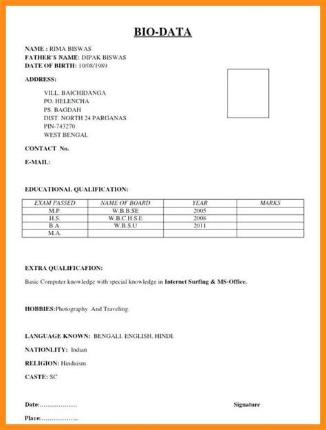 Biodata Format For by Resume Format For After 12th