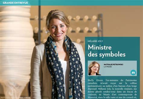 bureau partagé montreal mélanie joly ministre des symboles la presse