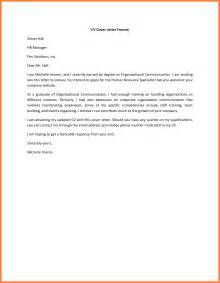 application letter through email sle