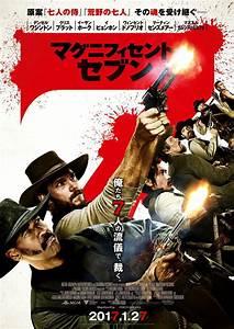 Film Japonais 2016 : les 7 mercenaires version 2016 dans un poster japonais magnifique ~ Medecine-chirurgie-esthetiques.com Avis de Voitures