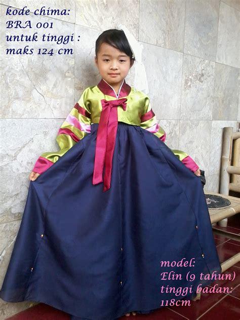 jual hanbok anak import dari korea high quality