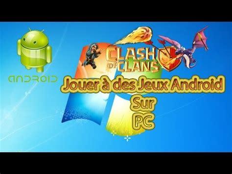 jeux android sur pc jouer 224 des jeux android sur pc avec bluestacks