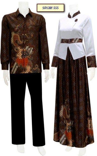 contoh model baju batik  pesta pernikahan terbaru