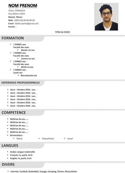 Forme De Cv 2016 by Modele Cv Simple 2016