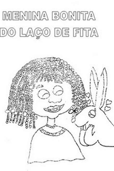 Pedagogia Século XXI: Desenho do livro Menina Bonita do