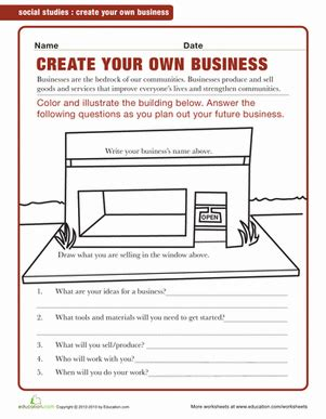 starting a business for worksheet education