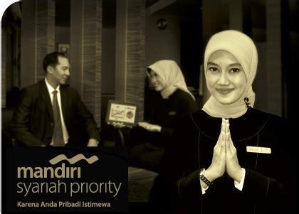 lowongan kerja bank syariah mandiri november  resmi